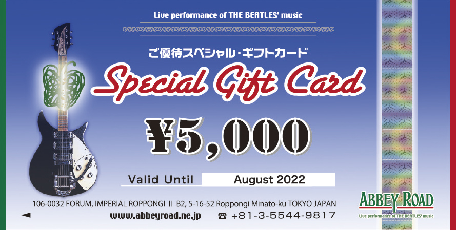 beatles abbey road roppongi gift voucher