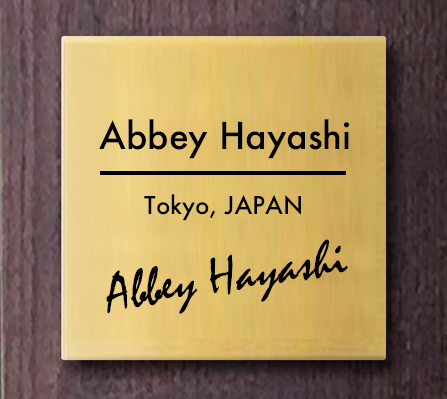beatles abbey road roppongi name plate